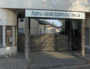 Фабрика эмали Оскара Шиндлера