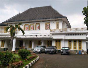 Музей провозглашения независимости