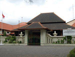 Музей Сонобудойо