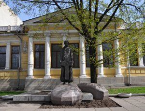 Фото Музей Яворницкого