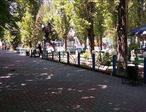 Парк Сказка