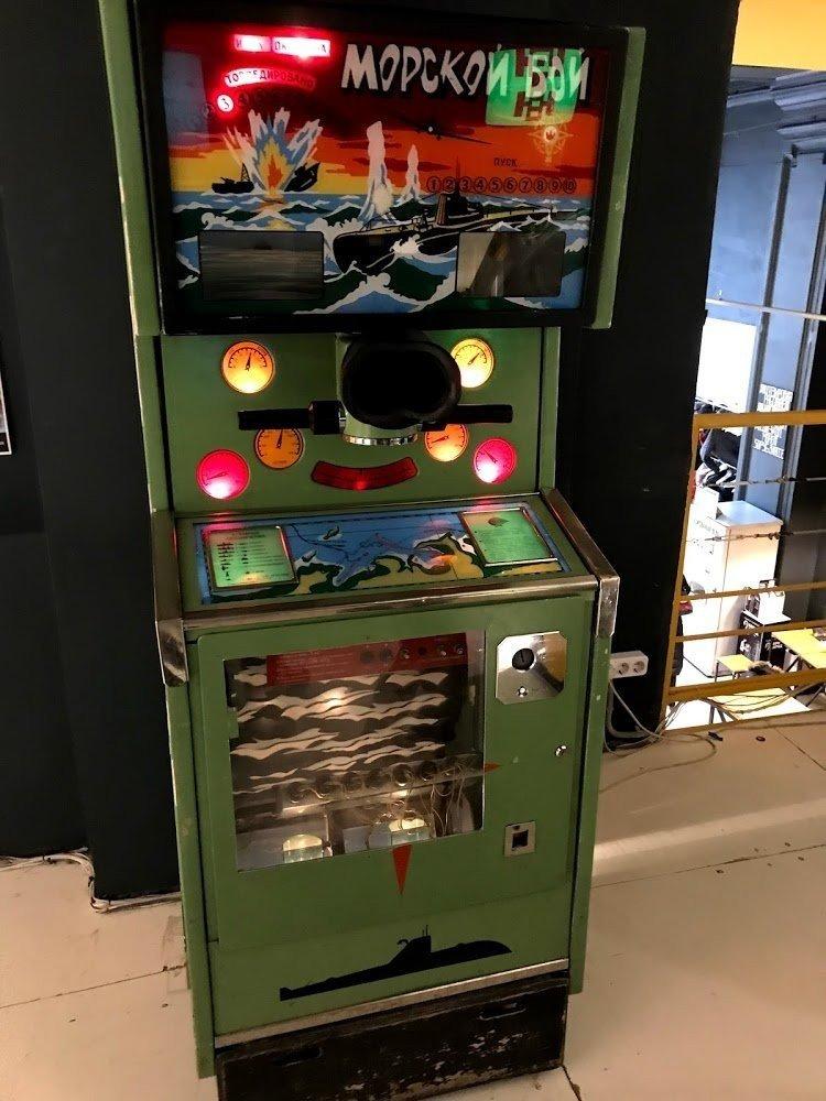 Музей игровых автоматов фото игровые автоматы на реальные деньги на android