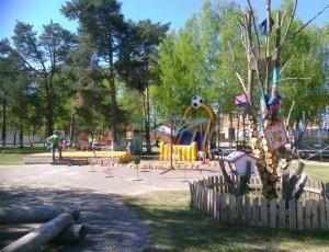 Загородный Парк
