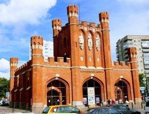 Историко-культурный центр «Великое посольство»