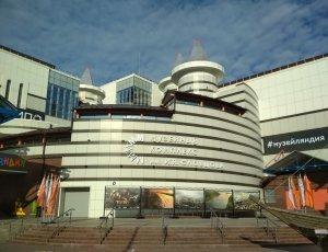 Музей имени И. Я. Словцова