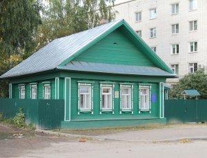 Фото Дом-музей Ключникова-Палантая И.С.