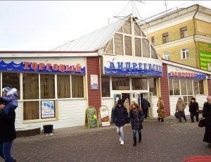 ТК Андреевский