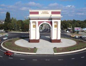 Триумфальная арка «Навеки с Россией»