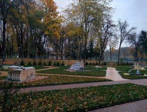 Фото Центральный городской парк