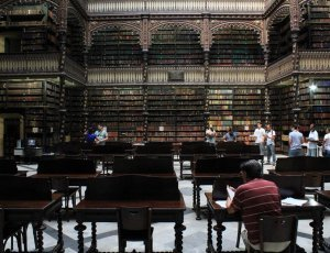 Фото Португальская королевская библиотека