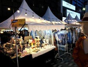 ТЦ Siam Square One