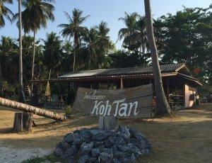 Пляж Ко Тан