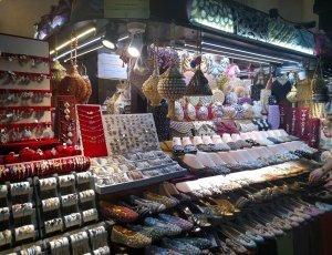 Рынок Мадинат Джумейра