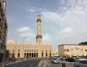 Большая мечеть Grand Mosque Dubai