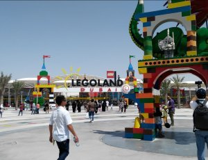 Фото Dubai Parks and Resorts