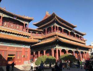 Храм Ламы Юнхэгун