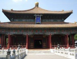 Фото Храм Конфуция