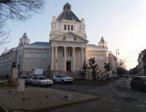 Музей Арад