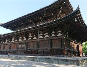 Храм То-дзи