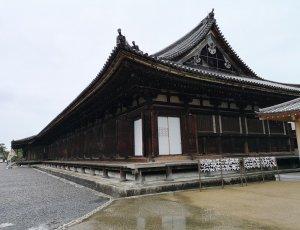 Храм Сандзюсангэн-до