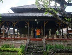 Музей Бали
