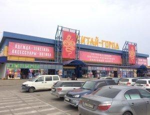 Рынок Китай Город