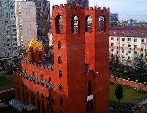 Святая Апостольская Соборная Ассирийская Церковь Востока