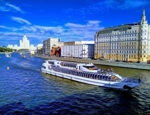 Большой Москварецкий мост
