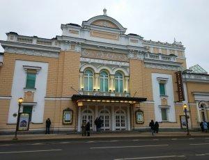 Малый Театр, Сцена на Ордынке