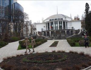 Ботанический сад имени А. В. Фомина