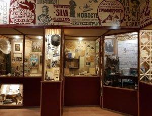 Музей одной улицы