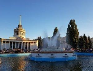 Национальный Экспоцентр Украины