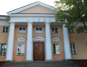 Национальный музей Республики Карелия