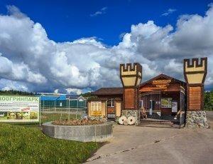 Карельский зоопарк Киркколахти