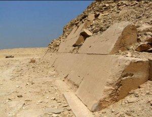 Пирамида Униса