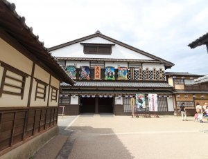 Парк киностудии Toei Kyoto