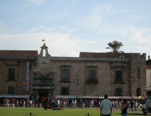 Музей Синопий