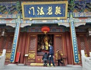 Храм Дасиншань