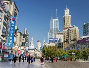 Нанкинская улица