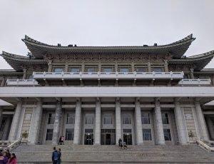 Фото Народный дворец учёбы