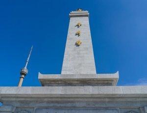 Башня Дружбы