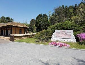 Парк Мангёндэ