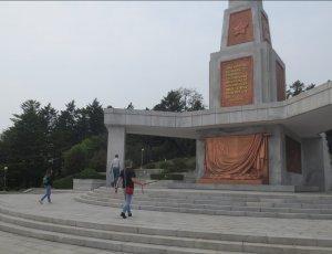Фото Монумент «Освобождение»