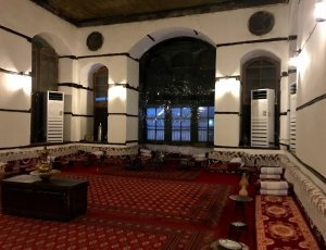 Nassif House Museum