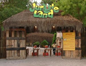 Jungle Land Theme Park (Mersal Village)