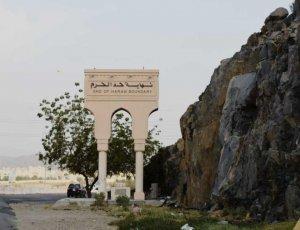 Фото Памятник Граница Харама