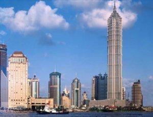 Фото Башня Цзинь Мао