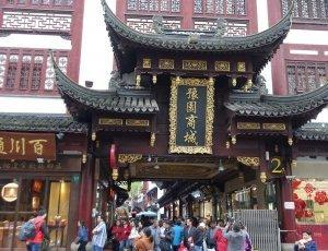 Храм Чэнхуанмяо