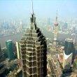 Фото Башня Цзинь Мао 7