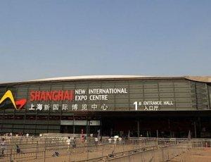 Шанхайский новый международный выставочный центр